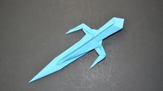 Espada de papel, tutorial muy fácil de origamis para entretener niños.